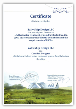 Alfa Laval BWTS Certificate