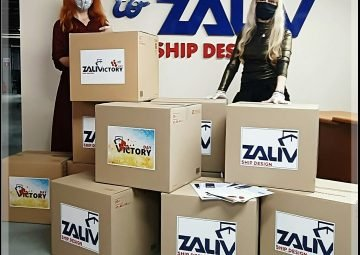 zsd victory gift boxes and people