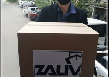 zsd engineer and gift box 2