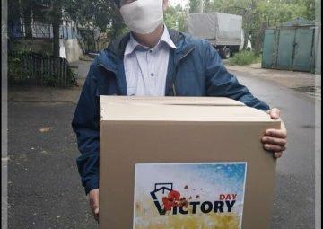 zsd engineer and gift box