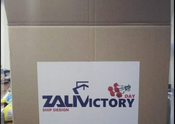 zsd gift box