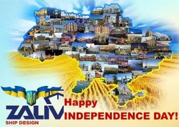 HAPPY INDEPENDENCE DAY, UKRAINE!!!