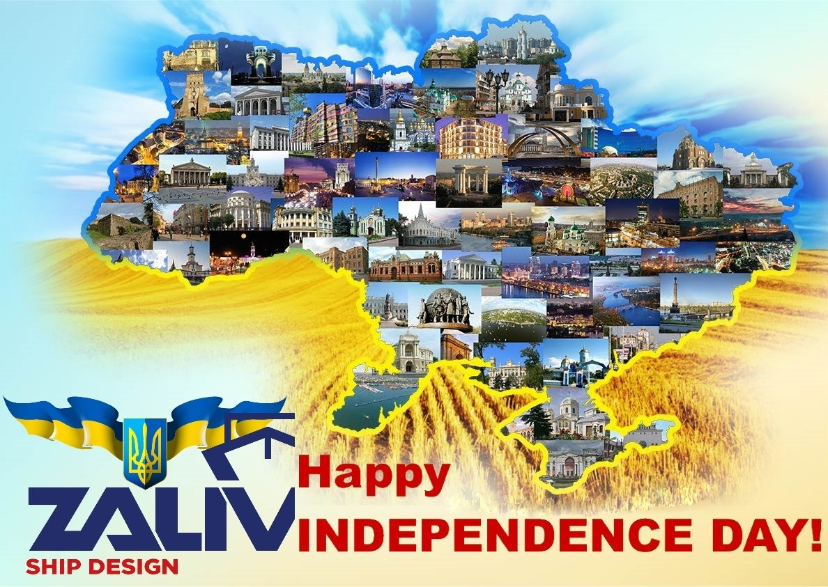 HAPPY INDEPENDENCE DAY, UKRAINE!!!