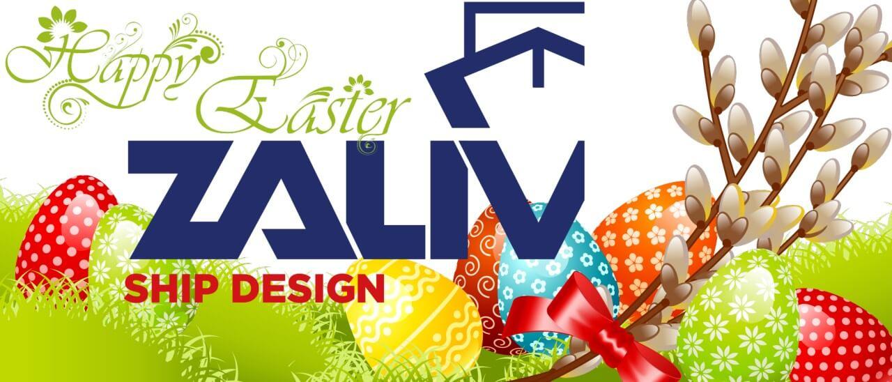 Easter-2021-ZSD